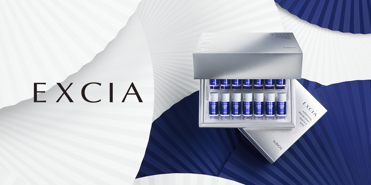 EXCIA WHITE Whitening Immaculate Essence MXC